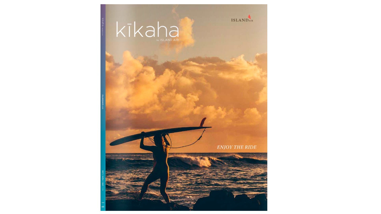 Check Us Out in the New Issue of Kikaha