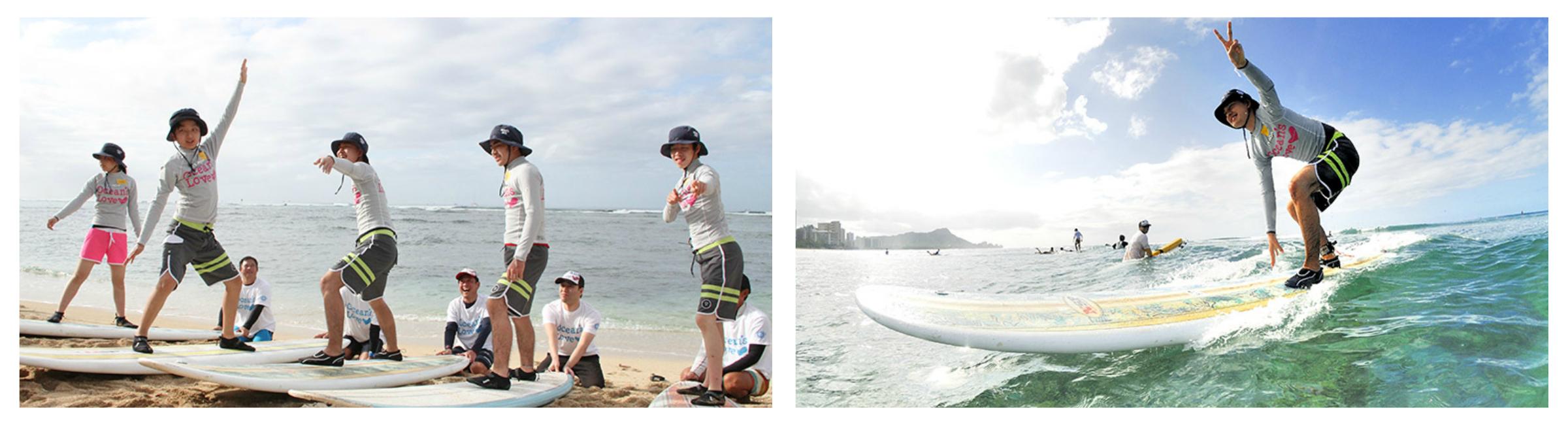 Ocean's Love Collage1